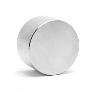 Неодимовый магнит 70х40